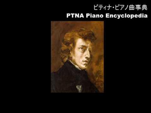 ショパン/ピアノ協奏曲第2番 第2楽章(六重奏版)/演奏:中野 真帆子