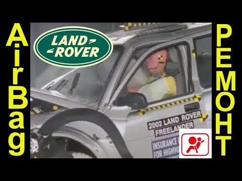 Land Rover Freelander 2 после дтп/ Как снять Блок AirBag/SRS
