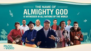 "2021 Christian Music Video | ""The Name of Almighty God Is Witnessed in All Nations of the World"""