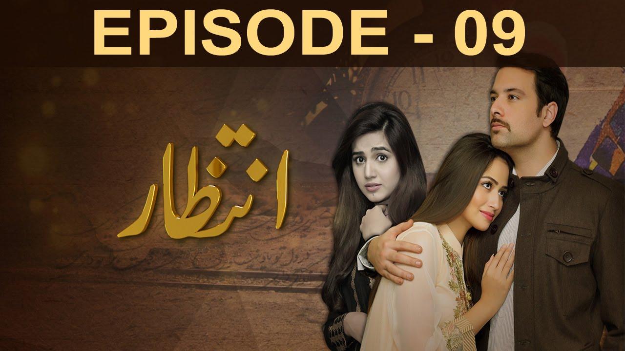 Download Intezaar - Episode 9 | A Plus