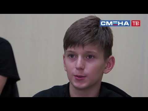 В «Смене» для учстников Всероссийского фестиваля юных туристов «Искатели» прошл «Урок толерантности»