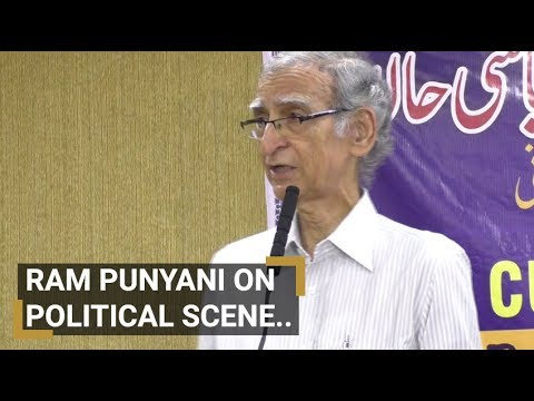 No religion teaches atrocities – Attempts to curb democratic rights in BJP regime: Ram Puniyani