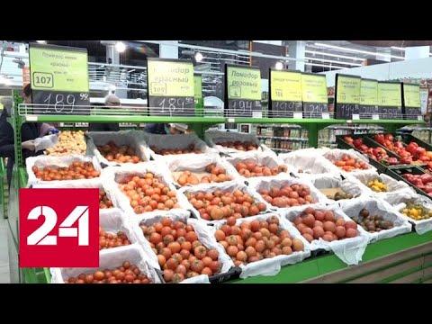 Кризис преодолен: ситуация с овощами на Дальнем Востоке стабилизирована - Россия 24