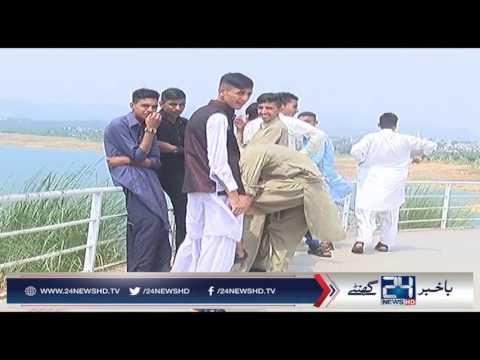 Mirpur enjoying EID on  Mangla Dam