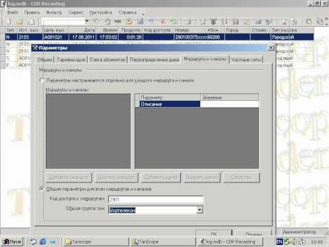 Tariscope Basic free call accounting configure