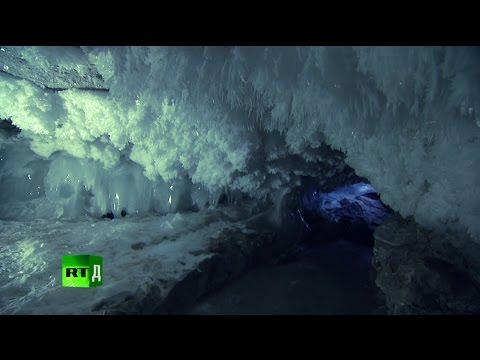 Ice Queen of Kungur (RT Documentary)