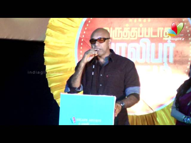 Sathyaraj speaks about Sivakarthikeyan and his humor | Varutha Padatha Valibar Sangam Audio Launch Travel Video