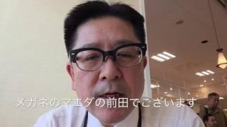 東京の小金井市、JR中央線「武蔵小金井」駅南口 イトーヨーカドー3階に...