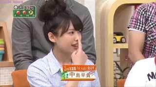 Bueno Aqui les dejo un vídeo de Nakajima Saki presentando su PhotoBook W Saki espero disfruten el video. Suscribanse, Comenten y Den Like ya que para ...