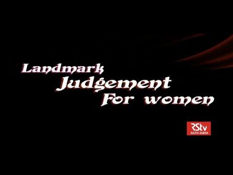 RSTV Documentary - Landmark Judgement For Women