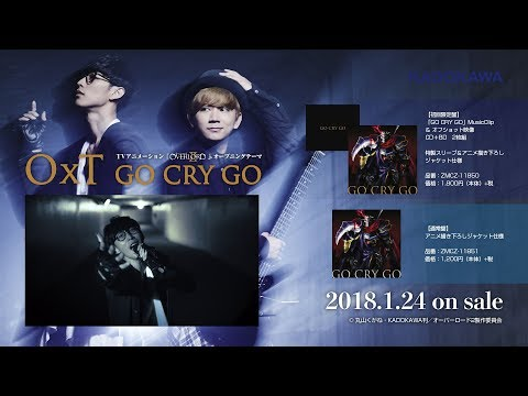 【MV】OxT「GO CRY GO」Music Clip ショートVer.