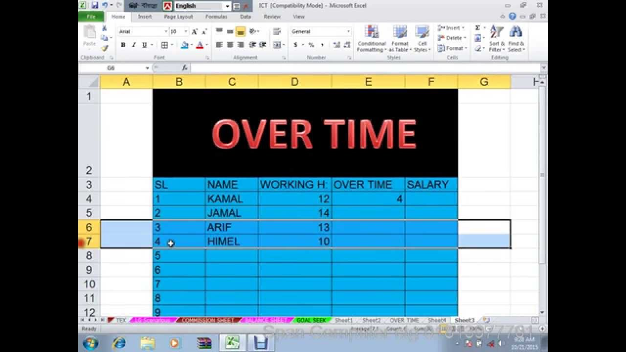 Blog posts coolkload free microsoft excel tutor fandeluxe Image collections