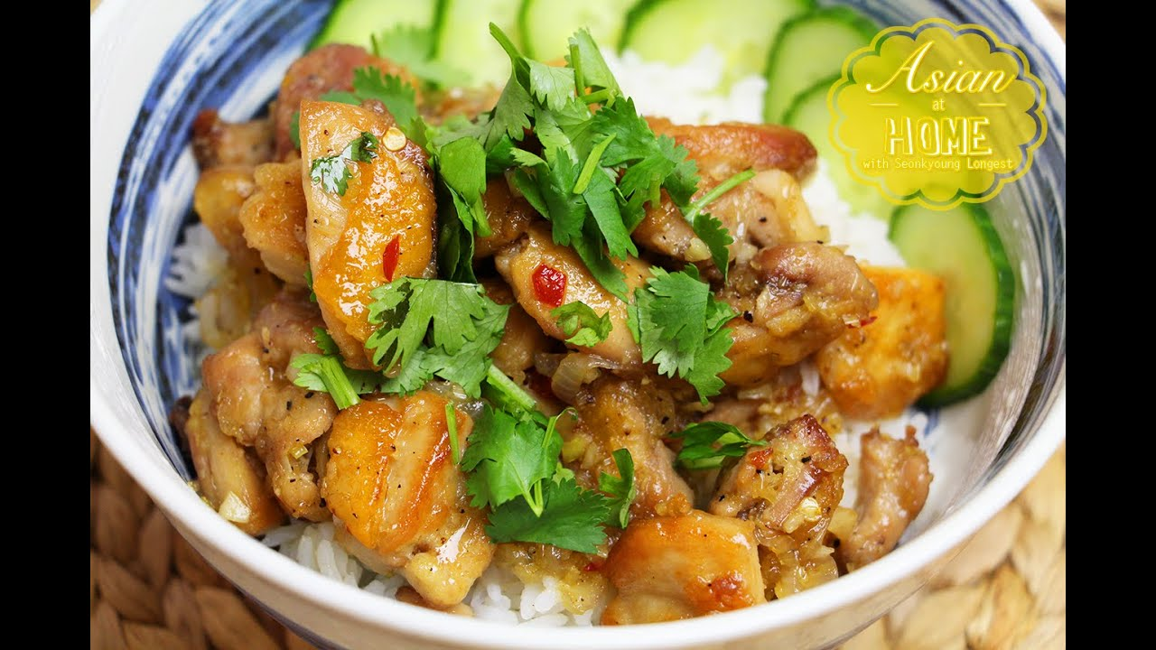 Vietnamese Lemongrass Chicken Youtube