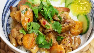 Vietnamese Lemongrass Chicken : Easy Lemongrass Chicken Stir Fry