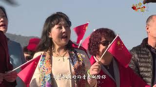 《我爱你中国》昆明