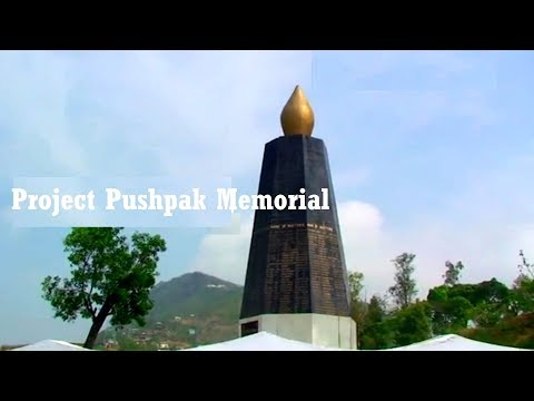 Project Pushpak Memorial, Aizawl, Mizoram