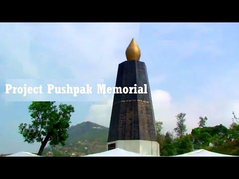 Project Pushpak Memorial, Aizawl, Mizoram