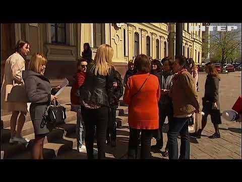 Подробности: Арест украинских моряков в Греции