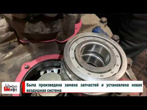 Автомобиль МАЗ  Ремонт демультипликатора на КПП 9JS135TA