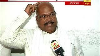 Aurangabad : Abdul Sattar