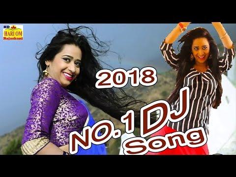 New Dj Rajasthani Song 2018 - मैडम अंग्रेजी बोले - Latest Marwari Dj Song - Full HD Video