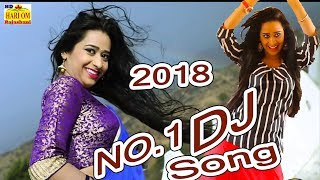 New Dj Rajasthani Song 2018 - मैडम अंग्रेजी बोले - Latest Marwari Dj Song - Full HD Video