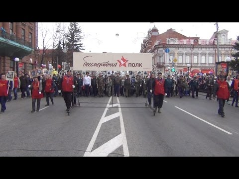 Бессмертный полк в Томске. 2017 год