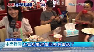 20190713中天新聞 民調電話關鍵期 韓粉阿公:緊張到睡不著