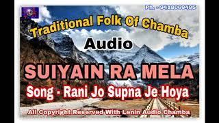 lenin | Rani Jo Supna Je Hoya | Traditional Folk Of Chamba | Lenin Audio