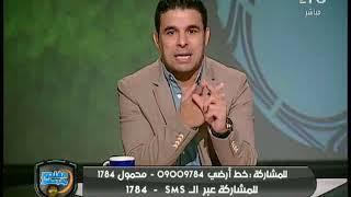 خالد الغندور: نصف فريق عمل برنامجي من