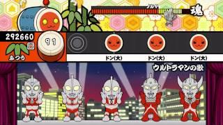 ウルトラマンのシュワッチ!宇宙探検 - JapaneseClass.jp