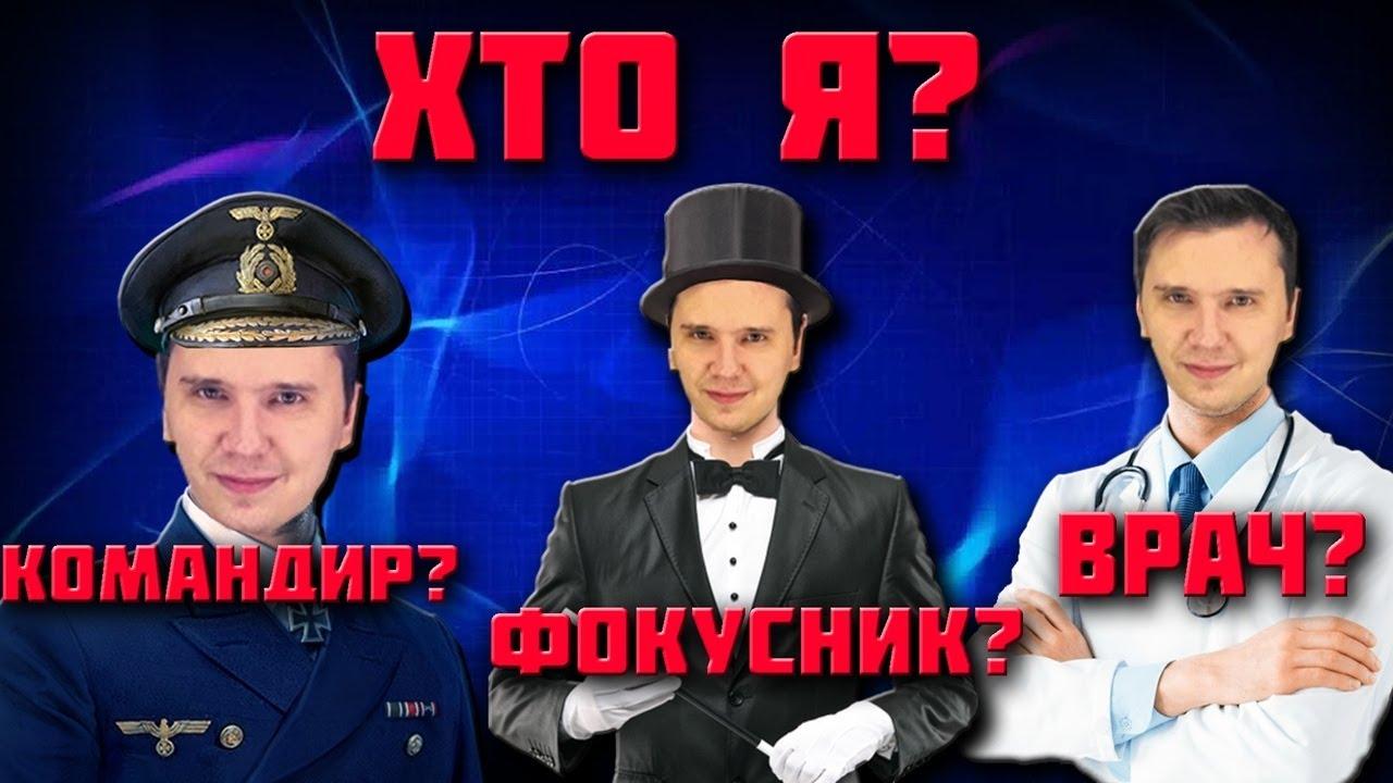 Анимешник проходит ТЕСТ ЛИЧНОСТИ - 16Personalities