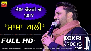 MELA KOKRI DA - 2017 ● MASHA ALI ● ਮਾਸ਼ਾ ਅਲੀ ● माशा अली ● ماشا الی ● LIVE ● NEW THIS WEEK ● Full HD |