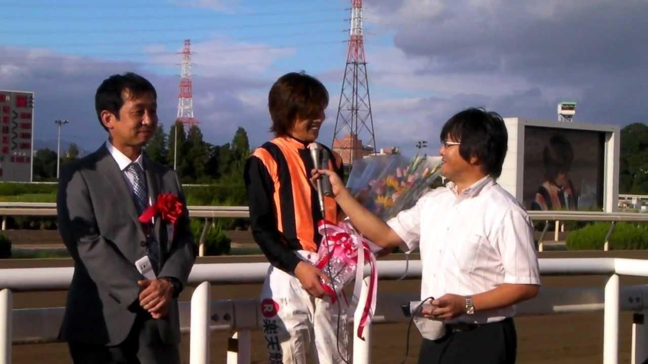 20110922 園田プリンセスカップ ...