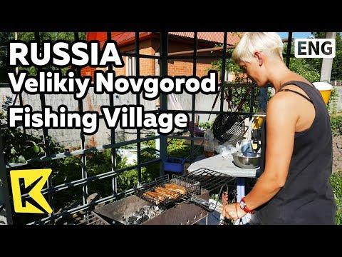 【K】Russia Travel-Velikiy Novgorod[러시아 여행-벨리키 노브고로드]어촌마을/Fishing Village/Lake/Ilmen