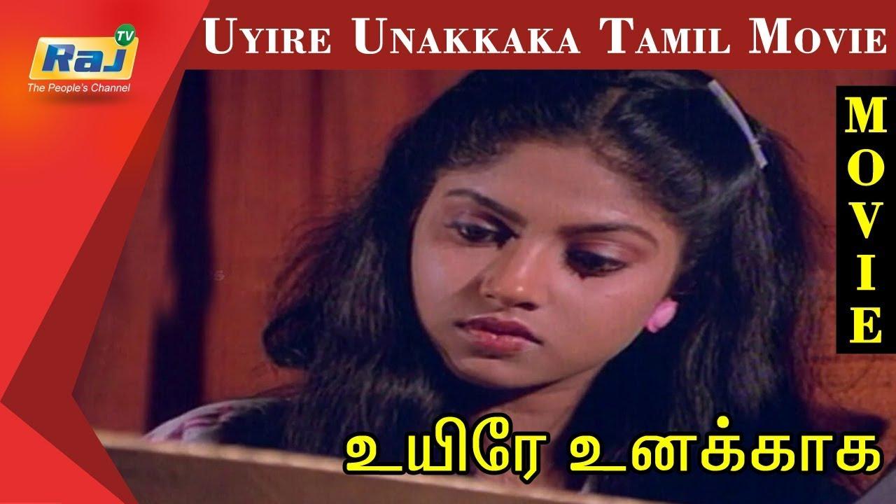 Download Uyire Unakkaka HD | Mohan | Nadhiya | Tamil Full Movie HD | RajTv