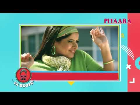 Miss Pooja Sets A World Record |  Latest Punjabi Celeb News | 22 Scope | Pitaara TV