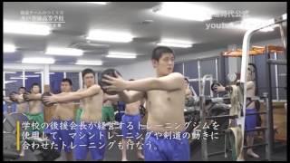 剣道時代2017年8月号(2018年6月25日発売)本誌連動DVD 「強豪チームの...