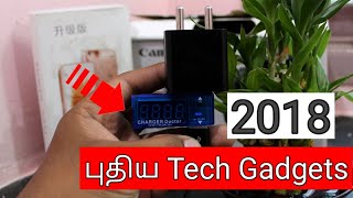 Best Tech Gadgets 2018   3 சூப்பர் டெக் Gadgets   Daily Gadgets