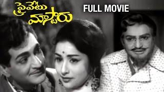 Private Master Telugu Full Movie | NTR | Anjali Devi | Santha Kumari | Telugu Full Movies