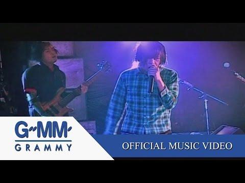 ปล่อยฉัน - Retrospect【OFFICIAL MV】