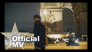 吳業坤 Kwan Gor - 凱旋門 Official MV - 官方完整版