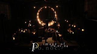 2016年09月 栃木県宇都宮市で上演された舞台 - Po. noc.- 公演dvdのトレ...