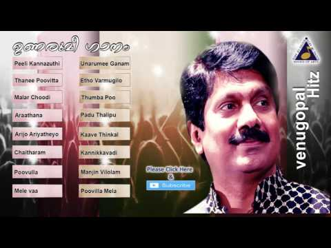 Venugopal hitz | Tharangini Latest Collections | New Movie Songs | Evergreen Venugopal Songs 2017