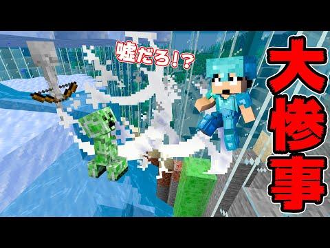 【カズクラ2021】悲報。トラップが爆破されました。 PART102