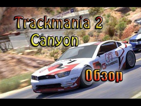 Обзор игры Trackmania 2: Canyon (от R2D2_Lite)