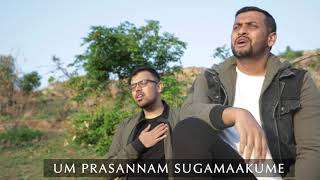 Sugamaakume | Sammy Thangiah | Derick Samuel | Tamil Song