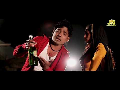 Latest Haryanvi Dj Party Song 2018 | BEAR KI MAA KI AANKH | Teena Khan | Sharwan Patania | Ramesh