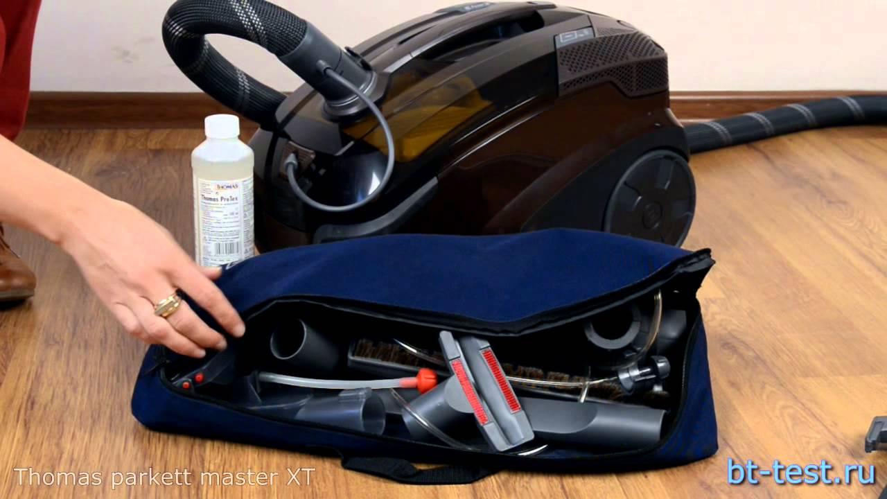Thomas Twin T1 aquafilter | Обзор и применение моющего пылесоса .