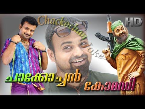 kunchako boban malayalam non stop comedy   full time comedy   latest upload malayalam comedy 2016